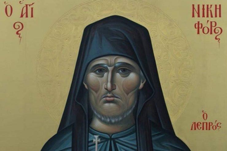 Θεία Λειτουργία αύριο στον Όσιο Νικηφόρο τον Λεπρό