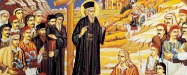 Άγιος Κοσμάς ο Αιτωλός: Ψυχή και Χριστός σας χρειάζονται