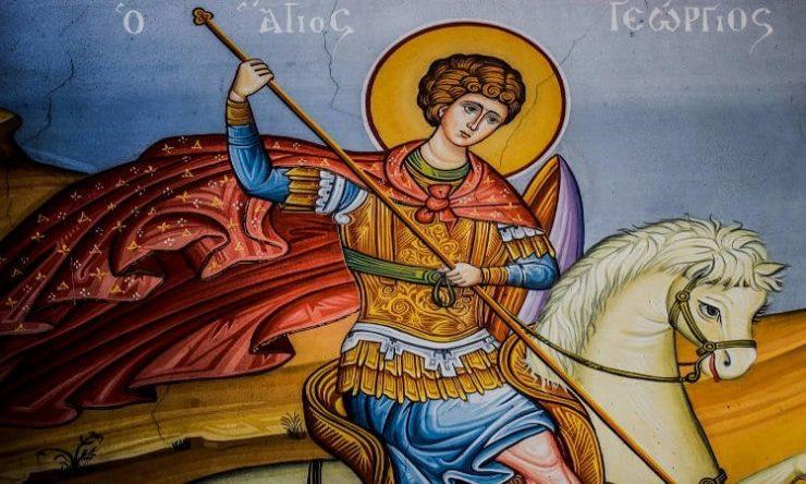 Ανακομιδή Λειψάνων Αγίου Γεωργίου Μεγαλομάρτυρα και Τροπαιοφόρου