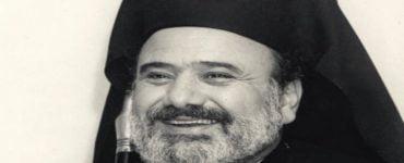 Εκδήλωση - Αφιέρωμα για τον μακαριστό Αρχιεπίσκοπο Αυστραλίας κυρό Στυλιανό
