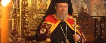 Δεν θα δεχθεί επισκέψεις για τα ονομαστήριά του ο Αρχιεπίσκοπος Κύπρου