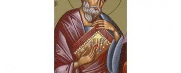 Εορτή Αγίων Φιλήμονος του Αποστόλου, Αρχίππου, Ονησίμου και Απφίας