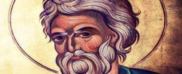Εορτή Αγίου Ανδρέα του Αποστόλου του Πρωτοκλήτου