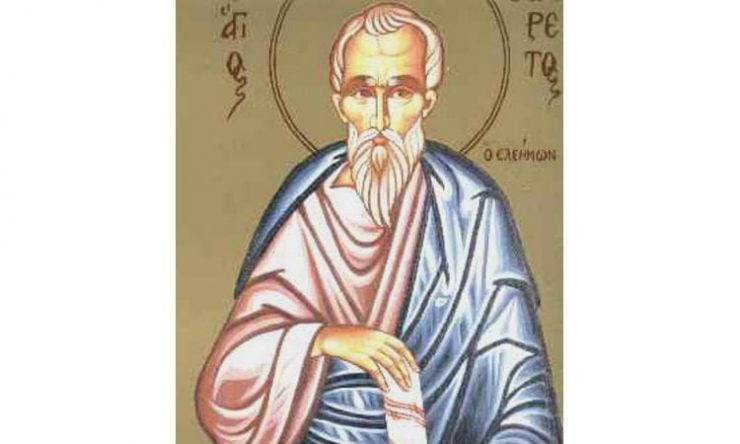 Εορτή Αγίου Φιλαρέτου του Ελεήμονος