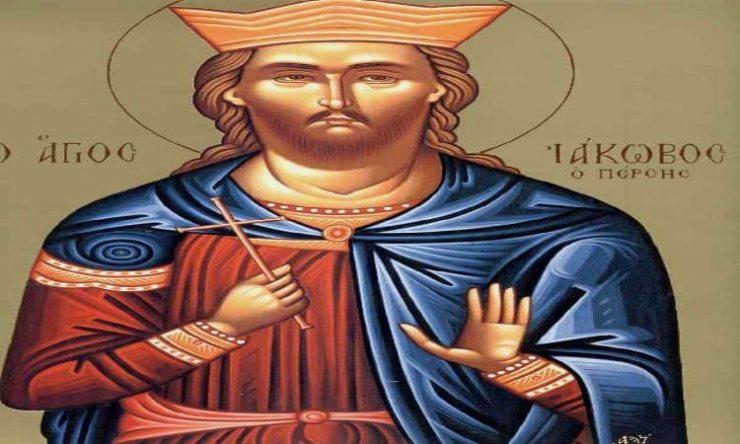 Εορτή Αγίου Ιακώβου του Πέρσου του Μεγαλομάρτυρα