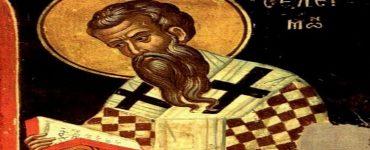 Εορτή Αγίου Ιωάννου του Ελεήμονος Αρχιεπισκόπου Αλεξανδρείας