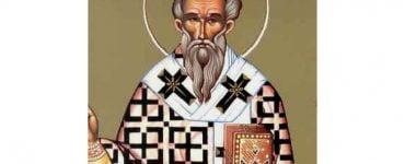 Εορτή Αγίου Κλήμεντος του Ιερομάρτυρος Επισκόπου Ρώμης