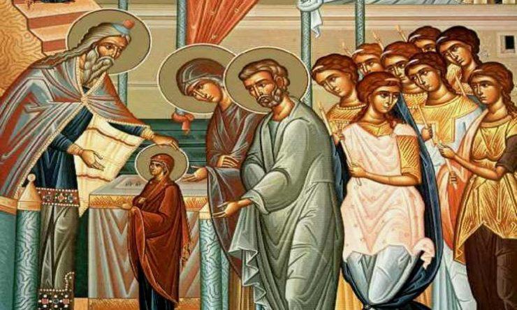Εισόδια της Υπεραγίας Θεοτόκου Μάνης Χρυσόστομος: Η Είσοδος αυτή της Παναγίας αποτελεί το προοίμιο της θείας Οικονομίας...