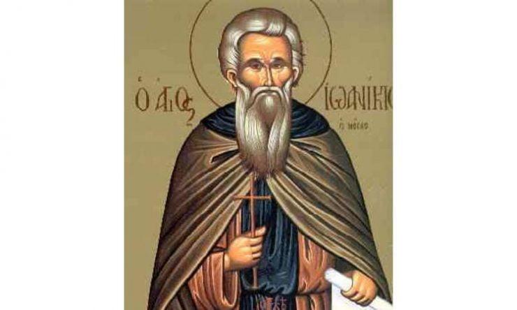 Εορτή Οσίου Ιωαννίκιου του Μεγάλου «του εν Ολύμπω»
