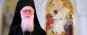 Αρχιεπίσκοπος Αλβανίας: Μη φοβού, μόνο πίστευε
