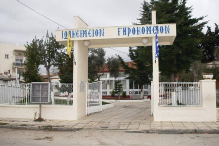 Κρούσματα κορωνοϊού στο Ιωακείμειο Γηροκομείο Αλεξανδρουπόλεως