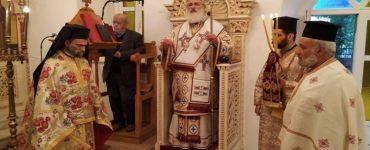 Εορτασμός του Αγίου Νεκταρίου στο Αρκαλοχώρι