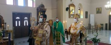 Αρχιερατική Θεία Λειτουργία στην Ιερά Μονή Αγίας Μαρίνας Βόνης
