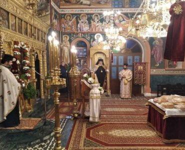 Εορτή Αγίου Αποστόλου Ανδρέα στη Μητρόπολη Αρκαλοχωρίου