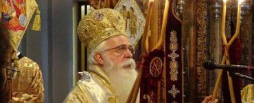 Δημητριάδος Ιγνάτιος: Δεχόμαστε την παιδαγωγία του Θεού με ταπείνωση και μετάνοια
