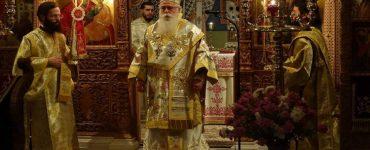 Δημητριάδος Ιγνάτιος: Ο Χριστός μας καλεί να αφήσουμε την αφροσύνη και να εγκολπωθούμε την σωφροσύνη…