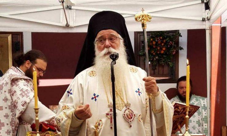 Δημητριάδος Ιγνάτιος: Να κρατήσουμε την υπομονή και την ενότητά μας
