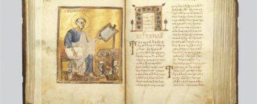 Ευαγγέλιο του 10ου αιώνα επιστρέφει στη Μονή Εικοσιφοίνισσας