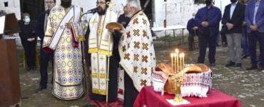 Εόρτασε η Μονή Αγίου Γεωργίου Μορμόρη