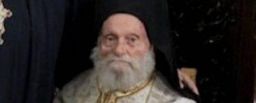 Εκοιμήθη ο π Ιωάννης Παρούσης