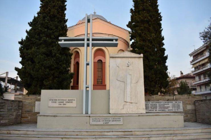 Μνημόσυνο Εθνομαρτύρων Κληρικών στη Μητρόπολη Μαρωνείας