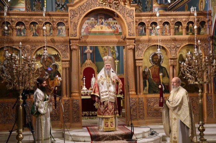 Ναυπάκτου Ιερόθεος: Η ενότητα στην Εκκλησία