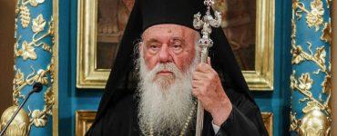Ευχές Αρχιεπισκόπου στον Πατραϊκό Λαό