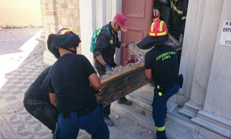 Μητρόπολη Σάμου: Σας ευχαριστούμε που σώζετε τα ιερά της Ορθοδόξου Πίστεώς μας
