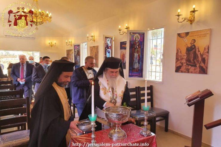 Αγιασμός στην Αρχαία Εκκλησία του Αγίου Στεφάνου στη Ραμάλλα