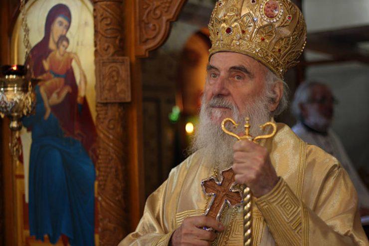 Θετικός στον κορωνοϊό ο Πατριάρχης Σερβίας Ειρηναίος Εκοιμήθη ο Πατριάρχης Σερβίας Ειρηναίος