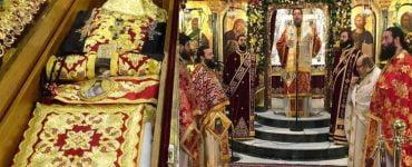 Εορτή Αγίου Γεωργίου του Νεαπολίτου Πολιούχου της Μητροπόλεως Νέας Ιωνίας