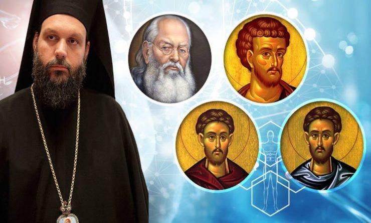 Νέας Ιωνίας Γαβριήλ: Η Εκκλησία συνεργάζεται με την επιστήμη