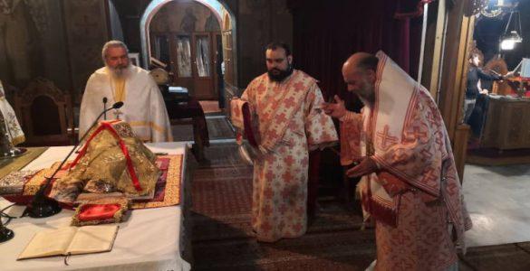 Αγρυπνία Αγίου Μεγαλομάρτυρος Γεωργίου στην Καρδίτσα