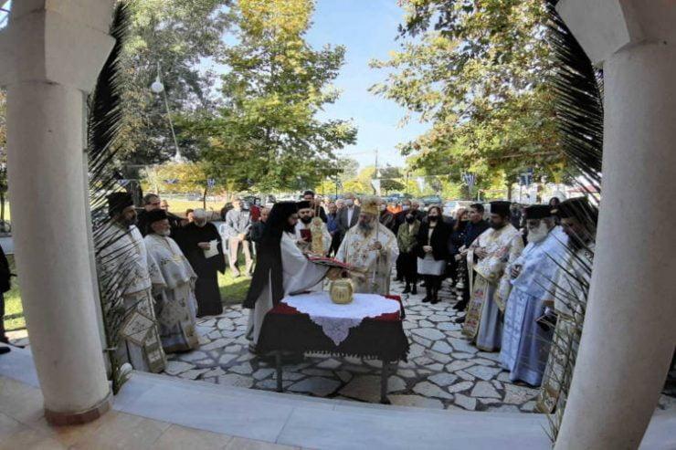 Εγκαίνια Ιερού Ναού Αγίων Αναργύρων στη Μητρόπολη Θεσσαλιώτιδος (ΦΩΤΟ)