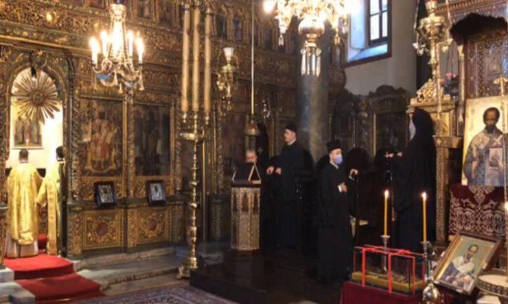 Live: Η Εορτή του Αγίου Ιωάννου του Χρυσοστόμου στο Φανάρι