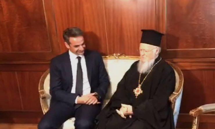 Τηλεφωνική επικοινωνία του Κυριάκου Μητσοτάκη με τον Οικουμενικό Πατριάρχη