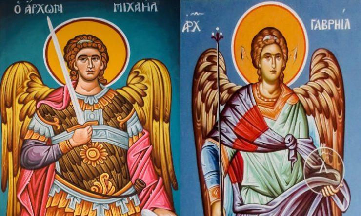 Πανήγυρις Ταξιαρχών Μιχαήλ και Γαβριήλ Τρικάλων (Παλαιό Δεσποτικό)