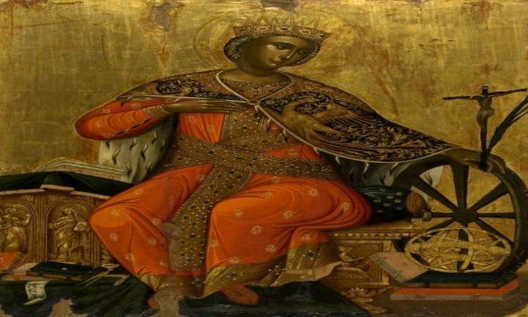Προσευχή Αγίας Αικατερίνης πριν αποκεφαλιστεί