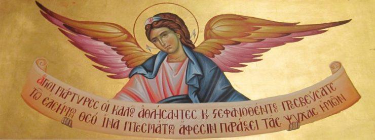 Τι σημαίνει Άγγελος και ποιο το έργο του;