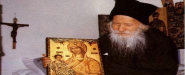 Άγιος Πορφύριος: Οι Άγιοι του Θεού είναι ικανοί για τα πάντα