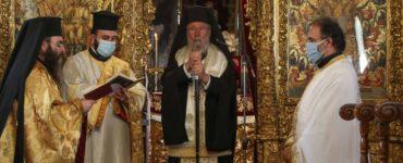 Μνημόσυνο μακαριστού Αρχιεπισκόπου Κύπρου κυρού Χρυσοστόμου Α΄
