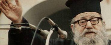 Αυγουστίνος Καντιώτης: Δυστυχώς οι λίγοι καλοί επίσκοποι που υπάρχουν είναι δειλοί