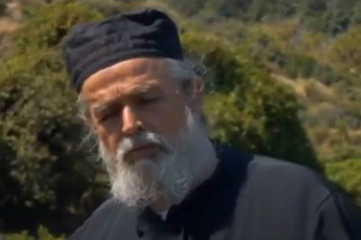 Εκοιμήθη ο μοναχός Επιφάνιος ο Μυλοποταμινός Ο μοναχός Επιφάνιος στον Εσπερινό του Αγίου Σπυρίδωνα