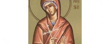 Εορτή Αγίας Ιουλιανής