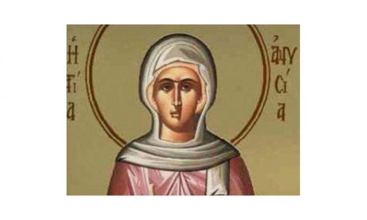 Εορτή Αγίας Ανυσίας της Οσιομάρτυρος από τη Θεσσαλονίκη