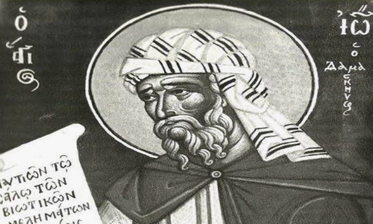 Εορτή Αγίου Ιωάννου του Δαμασκηνού