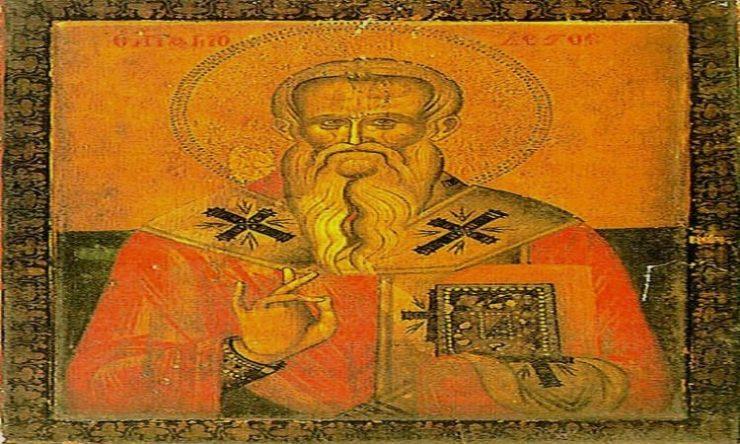 Εορτή Αγίου Μοδέστου Αρχιεπισκόπου Ιεροσολύμων