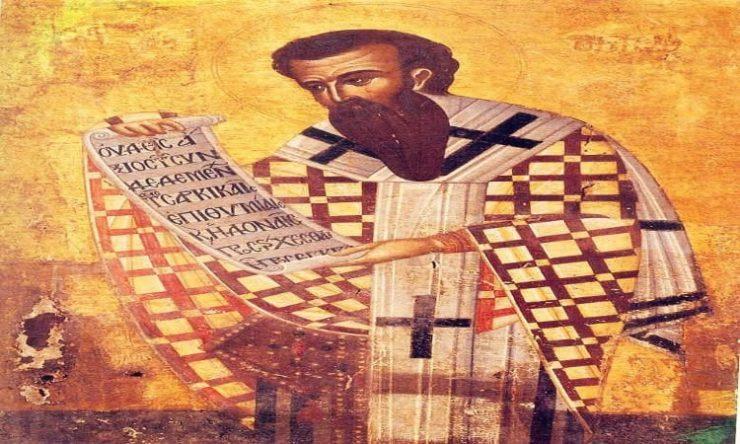 Εορτή Αγίου και Μεγάλου Βασιλείου