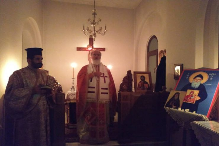 Εορτή του Αγίου Πορφυρίου στη Μητρόπολη Αρκαλοχωρίου
