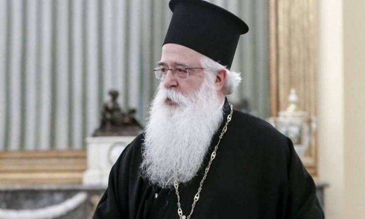 Δημητριάδος Ιγνάτιος: Να βρεθεί η χρυσή τομή για τα Χριστούγεννα (ΒΙΝΤΕΟ) Δημητριάδος Ιγνάτιος: Οι ανακοινώσεις της Κυβέρνησης δεν είναι αποδεκτές